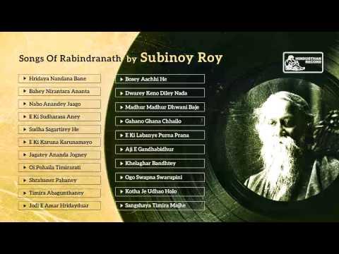 Subinoy Roy | Songs Of Rabindranath Tagore | Rabindra Sangeet...