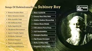 Best of Subinoy Roy | Rabindra Sangeet Songs | Subinoy Roy Rabindra Sangeet