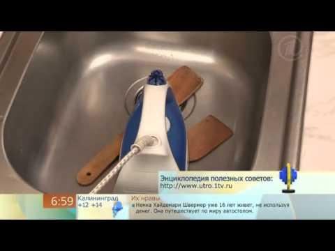 Как очистить утюг от накипи