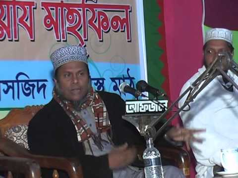 Bangla Waz (Fultoli) 2013 - Part 9 of 9