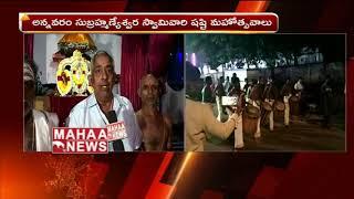 Shasti Mahotsavam celebration in Annavaram  - netivaarthalu.com