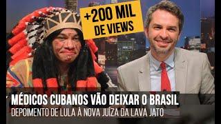 INDIO ANA JONES (Igor Guimarães, Adv. Paloma) COMENTA | Mais Médicos sem Cubanos | Lula depõe