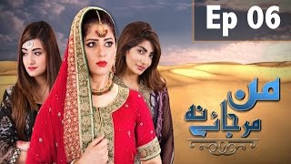 Man Mar Jaye Na Episode 6