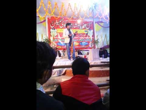 Imran Pratapgarhi Mushaira Maudaha -2 video