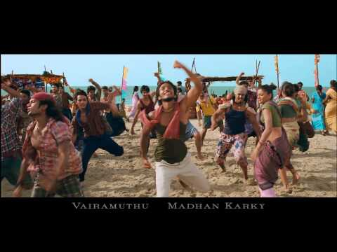 Kadal - Elay Keechan Song Promo OFFICIAL