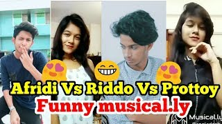 Riddo Rangan or Tawhid afridi and Prottoy heron Musically | Best musically bd