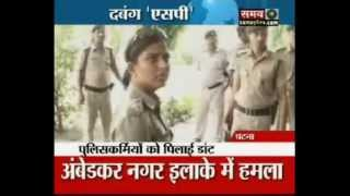 Dabbang Lady SP of Patna