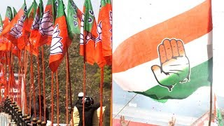 Poll results: BJP leads, Congress struggles for survival