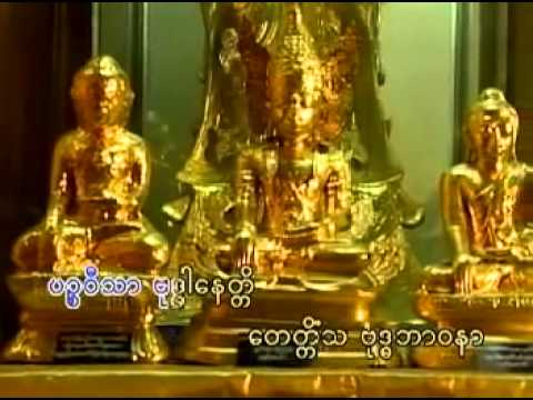 Myanmar  Tayar By  Kk video