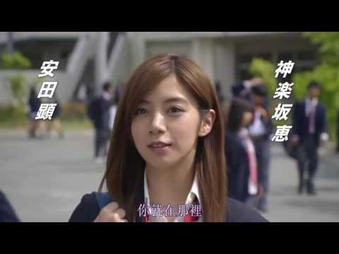 我們都是超能力者 電影版BD日語中字