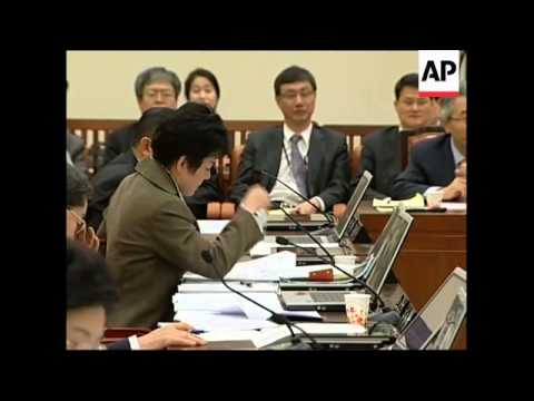 Japan on North Korea launch, South Korea Assembly, China border South Korea protest, Akita