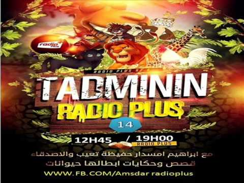 TADMININ RADIO PLUS EPISODE 14