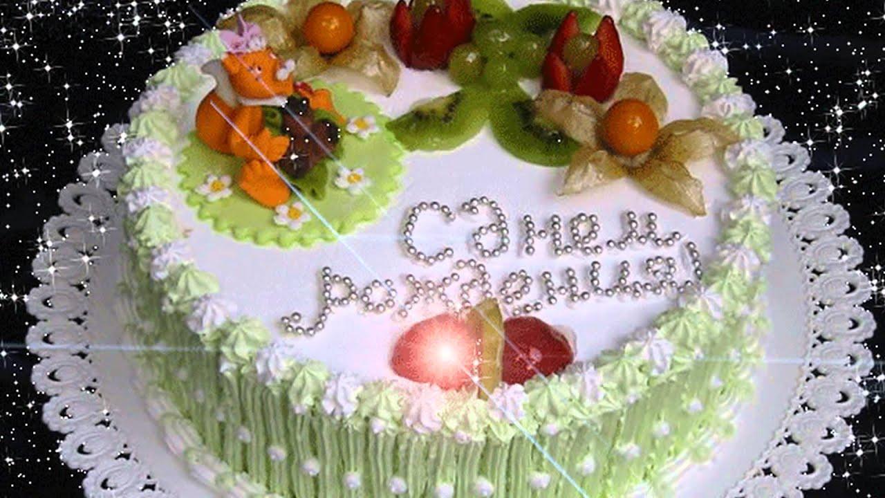 Красивое поздравление николая с днём рождения