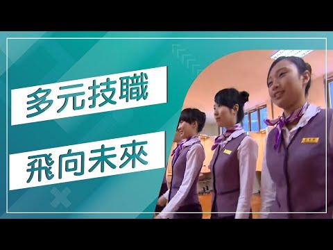 台灣-草地狀元