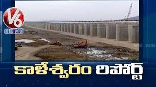Kaleshwaram Project | Ground Report | V6 News