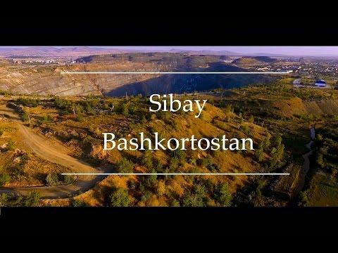 Сибайский карьер. Башкортостан | Sibay. Quarry. Bashkortostan