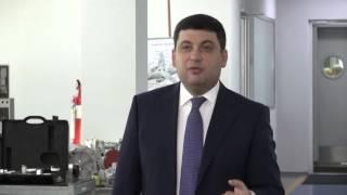 Гройсман инициировал глобальный аудит «Укрзалізниці» - 23.02.2017