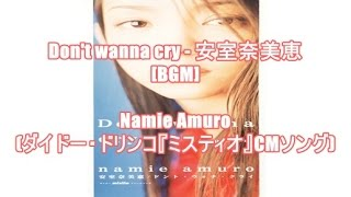 Watch Namie Amuro Dont Wanna Cry video