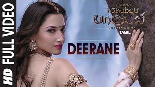 Download Deerane Full Video Song || Baahubali || Prabhas, Rana Daggubati, Anushka, Tamannaah 3Gp Mp4