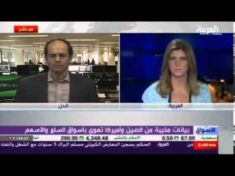 أشرف العايدي على قناة العربية --  15 أبريل 2013 Chart