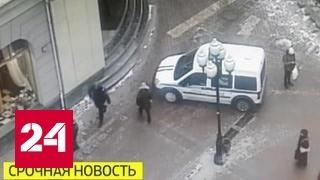 Мужчина напал на йога-центр рядом с салоном Ксении Бородиной
