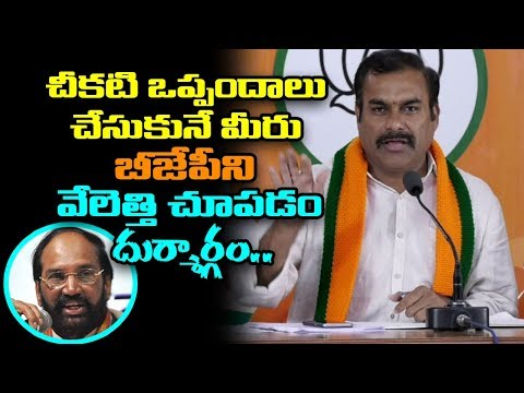 BJP Leader Sridhar Reddy Slams UthamKumar Reddy OVER His Comments On BJP || ManaAksharam