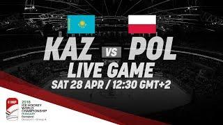 Казахстан : Польша