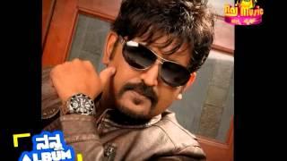 Nanna Album - Ramesh Aravind
