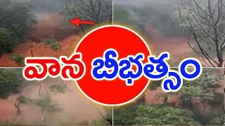 Heavy Rains cause floods- Landslides in Kodagu -over 3500 Rescued from Flood-Hit - Karnataka - netivaarthalu.com