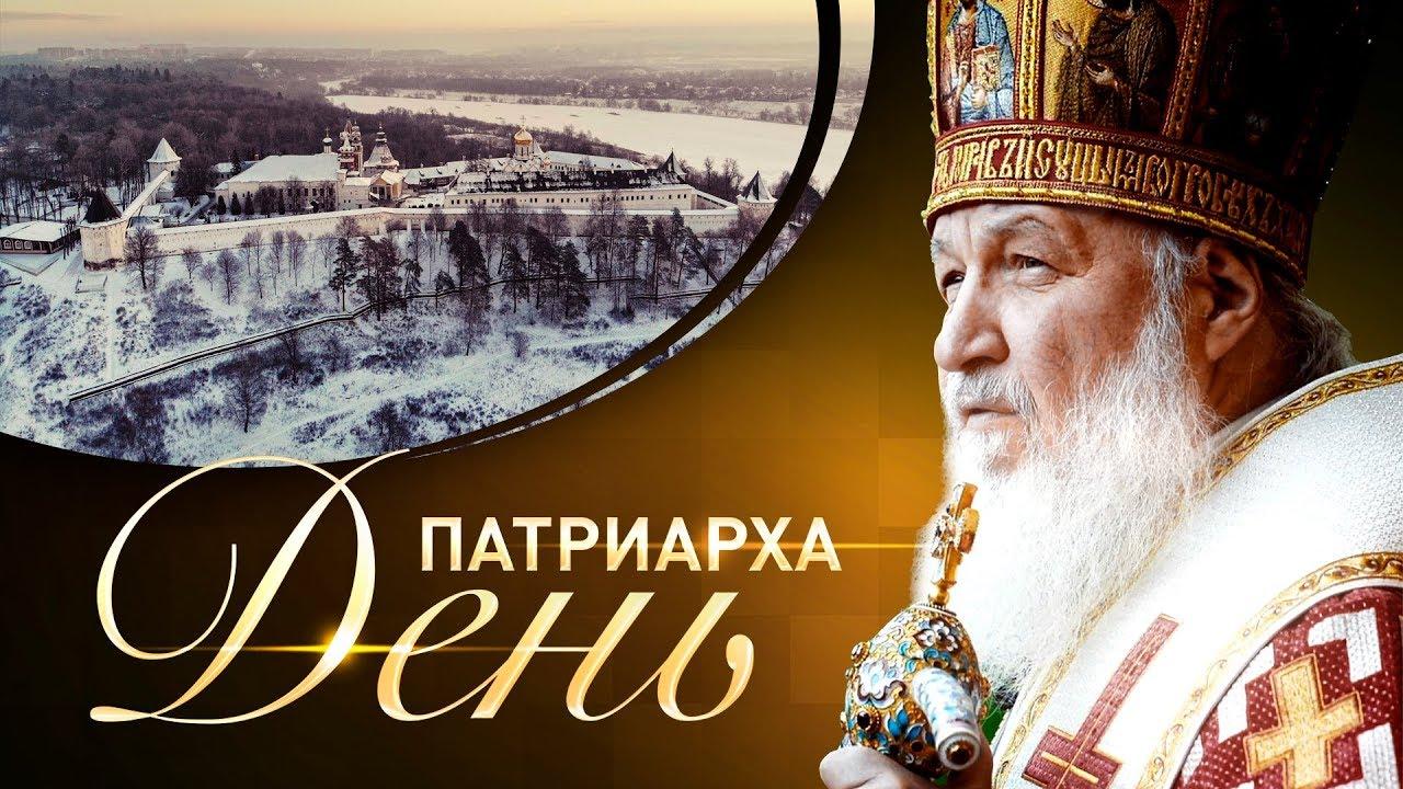 Патриаршая проповедь после Литургии в Саввино-Сторожевском ставропигиальном монастыре