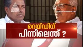 Political move behind the raids in Jails | 26 June 2019