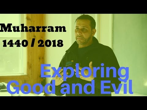 Hajj Hassanain Rajabali - 9th Muharram 1440 - 2018