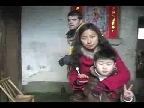 Jiangxi Village