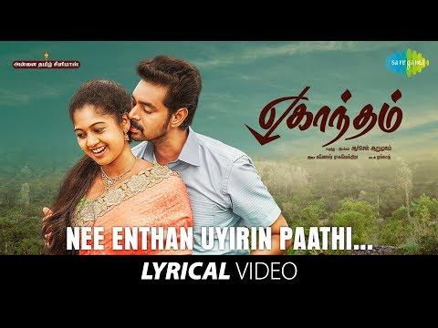 Nee Enthan Uyirin - Video | Eghantham | Vivanth | Neeraja | Saindhavi | Ganesh Raghavendra | Eknath