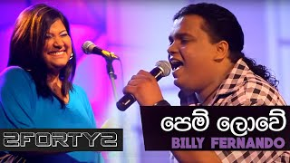 Pem Lowe - Billy Fernando Live in Concert 2012