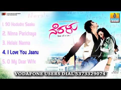 Neralu All Songs - Neralu Kannada Movie Songs video