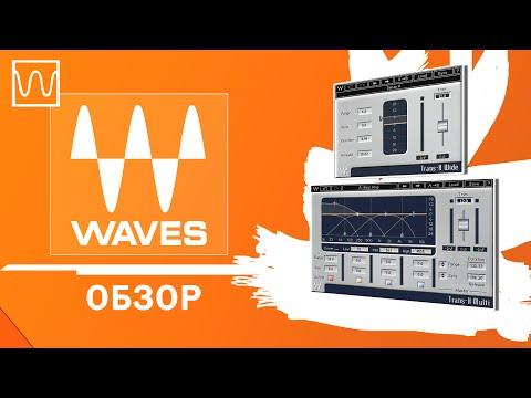Обзор Waves TransX