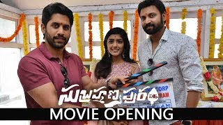 Subramanyapuram Movie Opening | Naga Chaitanya, Eesha Rebba, Sumanth, Rajasekhar.