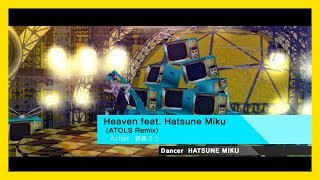 Persona 4: Dancing All Night (PS4) - Heaven feat. Hatsune Miku (ATOLS Remix) [ALL NIGHT] KING CRAZY