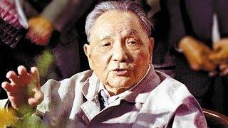 Satu Negara Dua Sistem - Deng Xiao Ping [Part4]