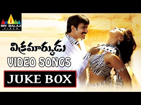 Vikramarkudu Full Video Songs Back to Back - Ravi Teja Anushka...