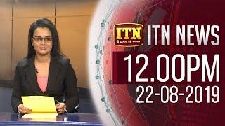 ITN News 2019-08-22 | 12.00 PM