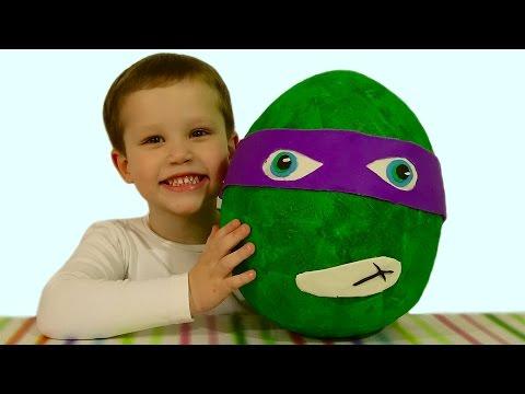 Черепашки Ниндзя огромное яйцо с сюрпризом открываем игрушки Giant surprise egg TMNT toys