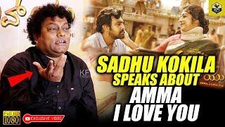 Sadhu Kokila Speaks About Amma I Love You Song  Sa