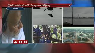 PM Modi conducts Aerial survey in Kerala | Announces additional Rs 500 Crore Grant