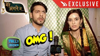 Ekta And Karam Take The OMG Challenge | Mere Angne Mein | Interview | Star Plus