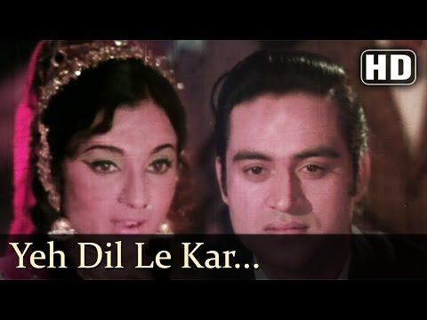 Ek Baar Muskura Do - Yeh Dil Lekar Nazrana - Mukesh - Asha Bhosle...