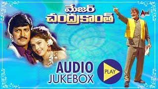 Major Chandrakanth | Full Songs JukeBox | Nadamuri Taraka Ramaravu,Jayasudha | K.Raghavendra Rao |