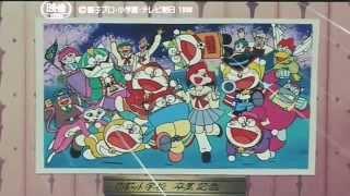 Doraemon VietSub   Cậu bé mũ rơm xanh & Đại chiến thuật côn trùng