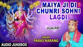 Maiya Ji Di Chunri Sohni Lagdi I Punjabi Devi Bhajans I PARAS NARANG I Full Audio Songs Juke Box